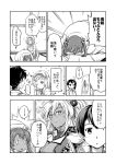 ! ... 4girls closed_eyes coat comic dark_skin glasses hachimaki hair_ribbon headband headgear index_finger_raised japanese_clothes kaga_(kantai_collection) kantai_collection long_hair long_sleeves monochrome multiple_girls musashi_(kantai_collection) one_eye_closed open_mouth remodel_(kantai_collection) ribbon sakimiya_(inschool) shoukaku_(kantai_collection) side_ponytail smile spoken_ellipsis spoken_exclamation_mark surprised translation_request twintails under_covers wide_sleeves younger zuikaku_(kantai_collection)