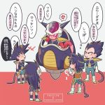 +++ 3llo_3 5boys :d age_difference annoyed armor black_hair broly_(dragon_ball_super) character_name clenched_hand dragon_ball dragon_ball_super_broly english facing_away frieza frown full_body gloves grey_background hand_on_own_face happy height_difference horns long_hair looking_at_another looking_away looking_up male_focus multiple_boys nervous open_mouth pink_background profile raditz red_eyes scouter serious short_hair simple_background smile son_gokuu space_craft speech_bubble spiky_hair standing sweatdrop tail translated two-tone_background vegeta