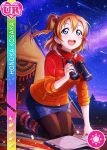 blue_eyes blush character_name jacket kousaka_honoka love_live!_school_idol_festival love_live!_school_idol_project night orange_hair short_hair smile