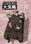5girls akiyama_yukari artist_request black_hair brown_eyes brown_hair caterpillar_tracks eating girls_und_panzer graphite_(medium) ground_vehicle highres isuzu_hana long_hair mechanical_pencil military military_vehicle motor_vehicle multiple_girls nishizumi_miho ooarai_school_uniform panzerkampfwagen_iv pencil reizei_mako short_hair smile takebe_saori tank traditional_media