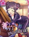 blush character_name closed_eyes idolmaster idolmaster_cinderella_girls jacket purple_hair short_hair smile stars yao_feifei
