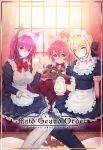 3girls :q alternate_costume animal_ear_fluff animal_ears apron artoria_pendragon_(all) bell black_dress black_legwear blonde_hair breasts collar couch cover cover_page cup curtains damda doujin_cover dress enmaided fate/grand_order fate_(series) fox_ears hair_bun jingle_bell long_hair looking_at_viewer maid maid_apron maid_headdress multiple_girls naked_apron pink_hair puffy_short_sleeves puffy_sleeves purple_hair red_eyes saber_alter saucer scathach_(fate)_(all) scathach_(fate/grand_order) short_sleeves sunlight tamamo_(fate)_(all) tamamo_cat_(fate) teacup teapot tongue tongue_out waist_apron white_legwear window wrist_cuffs yellow_eyes