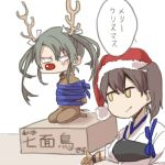2girls animal_costume antlers bound brown_hair bullying commentary_request green_hair hat japanese_clothes kaga_(kantai_collection) kantai_collection merry_christmas multiple_girls muneate red_nose ree_(re-19) reindeer_costume santa_hat side_ponytail smile tied_up translated twintails zuikaku_(kantai_collection)