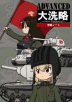 2girls artist_request black_hair blonde_hair blue_eyes caterpillar_tracks emblem girls_und_panzer graphite_(medium) ground_vehicle katyusha kv-2 long_hair mechanical_pencil military military_vehicle motor_vehicle multiple_girls nonna pencil pravda_(emblem) pravda_military_uniform short_hair t-34 tank traditional_media
