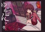 1girl bed braid brown_eyes brown_hair commentary_request game_console gamecube graphite_(medium) long_hair madotsuki pink_shirt purple_skirt shirt skirt solo sweater television traditional_media twin_braids twintails yume_nikki