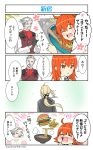 1boy 2girls 4koma :d artoria_pendragon_(all) bangs black_gloves black_jacket blush brown_eyes brown_vest chaldea_uniform chopsticks clapping closed_eyes comic drooling eyebrows_visible_through_hair facial_hair fate/grand_order fate_(series) food french_fries fujimaru_ritsuka_(female) gloves grey_hair hair_between_eyes hamburger head_tilt highres holding hood hood_down hooded_jacket jacket james_moriarty_(fate/grand_order) long_sleeves multiple_girls mustache open_mouth orange_hair orion_(fate/grand_order) parted_lips puffy_long_sleeves puffy_sleeves saber_alter shirt signature smile suishougensou uniform upper_teeth vest white_jacket white_shirt