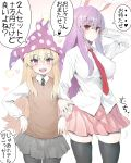 2girls absurdres alternate_costume animal_ears arm_up black_legwear black_neckwear blonde_hair blouse breasts clownpiece collared_shirt commentary_request grey_skirt hair_between_eyes hat heart highres jester_cap kedamono_kangoku-tou large_breasts long_hair long_sleeves looking_at_viewer miniskirt multiple_girls necktie open_mouth pantyhose pink_skirt pleated_skirt polka_dot purple_hair purple_hat rabbit_ears red_eyes red_neckwear reisen_udongein_inaba shirt sidelocks simple_background skirt smile standing sweater_vest thigh-highs touhou translation_request very_long_hair violet_eyes white_background white_shirt zettai_ryouiki
