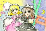 2girls black_dress blonde_hair brown_hair cherry_blossoms dress hat highres maribel_hearn moon mountain multiple_girls paper pink_dress salt_(seasoning) torii touhou traditional_media usami_renko watercolor_pencil_(medium)