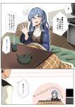 1boy 1girl 2koma admiral_(kantai_collection) blue_eyes blue_hair comic commentary_request gotland_(kantai_collection) hanten_(clothes) highres kantai_collection kotatsu mole mole_under_eye one_eye_closed ryuun_(stiil) smile table tea teapot television translation_request