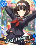 black_hair blush brown_eyes character_name idolmaster idolmaster_cinderella_girls school_uniform short_hair smile stars takafuji_kako