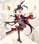 1girl absurdres animal_ears armpits bare_shoulders black_hair black_legwear breasts bunnysuit cleavage covered_navel daye_bie_qia_lian detached_collar full_body highleg highres holding holding_sword holding_weapon leg_up long_hair looking_at_viewer mask onmyoji pantyhose rabbit_ears sandals solo sword very_long_hair weapon wrist_cuffs yellow_eyes youtouhime zoom_layer