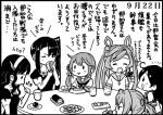 6+girls :d abukuma_(kantai_collection) ahoge akebono_(kantai_collection) ashigara_(kantai_collection) bangs bell black_hair closed_eyes comic cup dango dated double_bun drinking eating elbow_gloves flower food formal gloves greyscale hair_bell hair_bobbles hair_flower hair_ornament hair_over_one_eye hair_rings hairband jingle_bell kantai_collection long_hair monochrome multiple_girls nachi_(kantai_collection) open_mouth otoufu partially_translated plate ponytail school_uniform serafuku shiranui_(kantai_collection) side_ponytail sidelocks skirt_suit smile suit swept_bangs table translation_request triangle_mouth twintails ushio_(kantai_collection) wagashi wavy_hair yunomi
