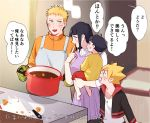 2boys 2girls apron cooking curry facial_mark family food highres hyuuga_hinata kitchen looking_at_another multiple_boys multiple_girls naruto naruto_(series) nonko_(mccss00252) open_mouth oven_mitts pot smile uzumaki_boruto uzumaki_himawari uzumaki_naruto