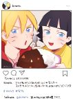 1boy 1girl blonde_hair blue_eyes blush boruto:_naruto_next_generations brother_and_sister curry curry_rice facial_mark fake_screenshot food highres holding holding_spoon instagram naruto_(series) nonko_(mccss00252) plate rice short_hair siblings smile spoon uzumaki_boruto uzumaki_himawari
