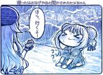 >_< 2girls armband bangs blue blue_border blush border bow bracelet chibi commentary_request double_bun eyebrows_visible_through_hair fingerless_gloves fingernails forest gloves hair_bow himehina_channel jewelry leash long_hair monochrome multiple_girls nature puffy_short_sleeves puffy_sleeves sakino_shingetsu short_hair short_sleeves sitting suzuki_hina sweatdrop tanaka_hime thigh-highs translation_request trembling virtual_youtuber