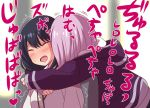 2girls bangs black_hair blush bus buttons chair clenched_hands closed_eyes commentary_request eyebrows_visible_through_hair female ground_vehicle hair_between_eyes heart highres hug hug_from_behind indoors jacket konno_tohiro lavender_hair long_hair long_sleeves moaning motor_vehicle multiple_girls open_mouth purple_jacket saliva shinjou_akane shiny shiny_hair short_hair sitting sleeves_past_wrists ssss.gridman sweat takarada_rikka translation_request trembling upper_body yuri