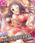 blush character_name dress idolmaster idolmaster_cinderella_girls long_hair ohnuma_kurumi purple_hair smile stars violet_eyes wink