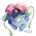 artist_name blue_skin creatures_(company) fangs flower game_freak gen_1_pokemon leaf mei_(maysroom) nintendo no_humans poke_ball pokemon pokemon_(creature) pokemon_number red_eyes twitter_username venusaur vines white_background