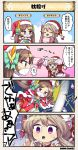 2girls 4koma bangs bow brown_hair comic commentary commentary_request empty_eyes eyebrows_visible_through_hair feathers flower_knight_girl green_ribbon hair_ribbon hat heart kirinsou_(flower_knight_girl) long_hair mask multiple_girls ojigisou_(flower_knight_girl) open_mouth pillow pink_bow ribbon santa_costume santa_hat slashing tagme thigh-highs throwing translation_request twintails violet_eyes zettai_ryouiki