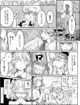 !? 2girls ? alice_margatroid blush closed_eyes clothes collared_shirt comic commentary_request drawer grabbing greyscale hair_between_eyes hairband holding joe_(joeesw) kirisame_marisa long_hair messy messy_room monochrome multiple_girls necktie open_door open_mouth shirt short_hair short_sleeves smelling spoken_question_mark touhou translation_request