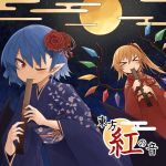 >_< bat_wings blonde_hair blue_hair blush clouds commentary_request flandre_scarlet floral_print flower full_moon hair_flower hair_ornament highres holding holding_instrument instrument japanese_clothes kaginoni kimono long_sleeves looking_at_viewer moon music night night_sky obi one_eye_closed one_side_up playing_instrument pointy_ears purple_kimono recorder red_eyes red_flower red_kimono remilia_scarlet sash short_hair sky smile star_(sky) starry_sky touhou wide_sleeves wings