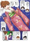akiyama_yukari alternate_costume alternate_hairstyle comic festival floral_print flower fried_chicken girls_und_panzer highres isuzu_hana japanese_clothes kimono long_sleeves nishizumi_miho obi poinikusu reizei_mako sash takebe_saori translation_request wide_sleeves yukata