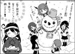 6+girls :d ahoge ascot bangs blunt_bangs blush bucket cannon chains closed_eyes coat comic dated fubuki_(kantai_collection) greyscale hachimaki hatsuyuki_(kantai_collection) headband headgear kantai_collection long_hair miyuki_(kantai_collection) monochrome multiple_girls mutsu_(kantai_collection) no_nose open_mouth otoufu partially_translated ponytail school_uniform serafuku shirayuki_(kantai_collection) shovel simple_background smile snow snow_bunny snowing snowman translation_request tray turret twintails ushio_(kantai_collection)