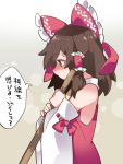 1girl bare_shoulders blush bow broom brown_eyes brown_hair commentary_request detached_sleeves hair_bow hair_tubes hakurei_reimu hammer_(sunset_beach) long_hair solo touhou translated upper_body wide_sleeves