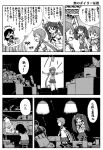 4girls ahoge akashi_(kantai_collection) akebono_(kantai_collection) bell box comic desk flower greyscale hair_bell hair_flower hair_ornament hair_ribbon highres isuzu_(kantai_collection) jingle_bell kantai_collection lamp long_hair miss_cloud monochrome multiple_girls otoufu ribbon school_uniform serafuku short_hair side_ponytail translation_request tress_ribbon twintails upper_body ushio_(kantai_collection)