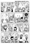 6+girls akebono_(kantai_collection) bag bell comic dress drink eating flower food greyscale hair_bell hair_flower hair_ornament highres ikazuchi_(kantai_collection) jingle_bell kantai_collection kasumi_(kantai_collection) monochrome multiple_girls neck_ribbon neckerchief oboro_(kantai_collection) otoufu paper_bag pinafore_dress remodel_(kantai_collection) ribbon sakura_mochi sazanami_(kantai_collection) school_uniform serafuku translation_request upper_body ushio_(kantai_collection) wagashi window