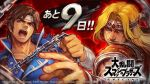 2boys belt blonde_hair blue_eyes brown_hair cape castlevania castlevania:_rondo_of_blood fire gloves headband long_hair male_focus multiple_boys muscle nintendo official_art richter_belmondo short_hair simon_belmondo super_smash_bros. super_smash_bros._ultimate weapon whip