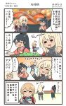 3girls 4koma ^_^ ^o^ afterimage bare_shoulders bismarck_(kantai_collection) black_hair black_hakama black_skirt blonde_hair closed_eyes closed_eyes comic commentary_request detached_sleeves flying_sweatdrops food grey_legwear hair_between_eyes hakama highres holding houshou_(kantai_collection) japanese_clothes kantai_collection kimono long_hair long_sleeves megahiyo military military_uniform motion_lines multiple_girls no_hat no_headwear open_mouth pink_kimono pleated_skirt ponytail prinz_eugen_(kantai_collection) skirt smile speech_bubble tasuki thigh-highs translation_request twintails twitter_username uniform