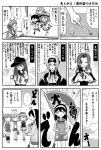 ... ahoge ainu_clothes akatsuki_(kantai_collection) akebono_(kantai_collection) anchor_symbol bag bandaid bandaid_on_face bell bucket capelet check_translation comic deerstalker fishing_rod flag flat_cap food greyscale hair_bell hair_ornament hairband hat headband highres jingle_bell kamoi_(kantai_collection) kantai_collection long_hair looking_at_viewer magnifying_glass map monochrome neckerchief oboro_(kantai_collection) one_eye_closed otoufu paper paper_bag pleated_skirt remodel_(kantai_collection) santa_costume sazanami_(kantai_collection) school_uniform serafuku short_hair side_ponytail skirt standing sweet_potato tatsuta_(kantai_collection) translation_request twintails ushio_(kantai_collection) vest