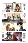 4koma androgynous bare_shoulders black_hair blonde_hair blue_eyes breasts brown_eyes brown_hair cape chiki circlet comic dress fa fire_emblem fire_emblem:_fuuin_no_tsurugi fire_emblem:_kakusei fire_emblem:_monshou_no_nazo fire_emblem:_rekka_no_ken fire_emblem:_seima_no_kouseki fire_emblem_heroes gloves green_eyes green_hair hair_ornament highres hood jewelry juria0801 linda_(fire_emblem) long_hair looking_at_viewer lucius mamkute medium_breasts nintendo nono_(fire_emblem) open_mouth otoko_no_ko pink_dress pink_legwear pointy_ears ponytail ronku sandals short_dress short_hair simple_background smile stone summoner_(fire_emblem_heroes) tiara translation_request very_long_hair
