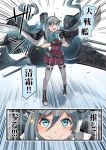 1girl ahoge blue_hair blue_neckwear blush boots bow bowtie brown_gloves cannon cosplay cross-laced_footwear dress floating_hair gloves grey_hair grey_legwear grin hair_between_eyes hair_ribbon halterneck highres ido_(teketeke) jacket_on_shoulders kantai_collection kiyoshimo_(kantai_collection) lace-up_boots long_hair long_sleeves looking_at_viewer low_twintails machinery multicolored_hair musashi_(kantai_collection) musashi_(kantai_collection)_(cosplay) open_mouth pantyhose partly_fingerless_gloves purple_dress purple_legwear remodel_(kantai_collection) ribbon rigging school_uniform shirt skirt smile solo sparkle thigh_strap turret twintails very_long_hair white_shirt wind wind_lift