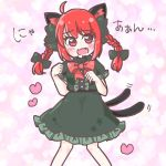 :3 :d animal_ears black_dress braid cat_ears dress fang hair_ribbon kaenbyou_rin open_mouth red_ribbon redhead ribbon salt_(seasoning) smile standing tail_wagging touhou twin_braids