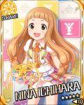 blush brown_eyes brown_hair character_name dress ichihara_nina idolmaster idolmaster_cinderella_girls long_hair smile stars