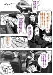 1girl 2boys adjusting_eyewear anger_vein black_hair blonde_hair car car_interior comic commentary_request doitsuken driving glasses greyscale ground_vehicle hat jar monochrome motor_vehicle multiple_boys original police police_car police_hat police_uniform policeman policewoman short_hair sunglasses sweatdrop translation_request uniform wasp