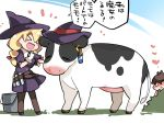 >_< 1boy 1girl :d blonde_hair blush braid brown_hair bucket commentary_request cow dress hammer_(sunset_beach) hat heart long_hair o_o open_mouth original pantyhose purple_dress smile test_tube translation_request twin_braids witch_hat xd