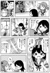 >_< 3girls :d ahoge akebono_(kantai_collection) blush check_translation closed_eyes comic giving_up_the_ghost greyscale hair_bobbles hair_ornament highres hug kantai_collection leg_hug long_hair monochrome multiple_girls neck_ribbon open_mouth otoufu partially_translated rabbit ribbon sazanami_(kantai_collection) school_uniform serafuku side_ponytail sitting skirt smile sticker translation_request twintails ushio_(kantai_collection) very_long_hair wind_chime xd