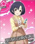 black_hair blush character_name dress idolmaster idolmaster_cinderella_girls shiragiku_hotaru short_hair stars violet_eyes