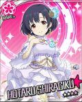 black_hair blush character_name dress idolmaster idolmaster_cinderella_girls microphone shiragiku_hotaru short_hair smile stars violet_eyes
