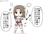 1girl black_neckwear brown_eyes brown_hair chibi commentary_request elbow_gloves forehead_protector full_body gloves goma_(yoku_yatta_hou_jane) hachimaki hair_intakes half_updo headband jintsuu_(kantai_collection) kantai_collection ladle long_hair neckerchief open_mouth ponytail remodel_(kantai_collection) sailor_collar school_uniform serafuku simple_background solo standing thigh-highs translation_request white_background white_sailor_collar