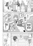 4girls admiral_(kantai_collection) admiral_(kantai_collection)_(cosplay) akebono_(kantai_collection) alternate_costume bell building closed_eyes comic cosplay flower fubuki_(kantai_collection) greyscale hair_bell hair_flower hair_ornament highres jingle_bell kantai_collection long_hair long_sleeves low_ponytail masara military military_uniform monochrome multiple_girls naval_uniform ooi_(kantai_collection) outdoors school_uniform serafuku short_ponytail short_sleeves side_ponytail torpedo translation_request uniform window yuudachi_(kantai_collection)