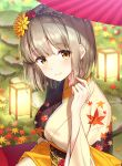 1girl bangs blurry blush braid breasts closed_mouth commentary_request day depth_of_field eyebrows_visible_through_hair flower grass hair_flower hair_ornament hand_up japanese_clothes kimono lantern leaf leaf_print long_sleeves looking_at_viewer maple_leaf maple_leaf_print masuishi_kinoto medium_breasts obi official_art oriental_umbrella original outdoors pavement print_kimono sash sidelocks silver_hair smile solo umbrella upper_body wide_sleeves yellow_eyes