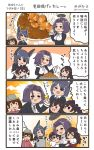 >_< 4koma 5girls :d akagi_(kantai_collection) barefoot black_dress black_gloves brown_hair comic commentary_request curry curry_rice dress eyepatch flying_sweatdrops food fruit gloves hair_between_eyes hakama hakama_skirt headgear highres holding holding_food holding_fruit japanese_clothes kaga_(kantai_collection) kantai_collection kariginu lemon long_hair long_sleeves magatama mechanical_halo megahiyo multiple_girls one_eye_closed open_mouth partly_fingerless_gloves purple_hair red_hakama rice ryuujou_(kantai_collection) short_hair short_sleeves side_ponytail smile speech_bubble tasuki tatsuta_(kantai_collection) tenryuu_(kantai_collection) thought_bubble translation_request twintails twitter_username visor_cap