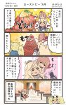 >_< 4girls 4koma :d blonde_hair blush brown_hair comic commentary_request elbow_gloves food gambier_bay_(kantai_collection) gloves grey_neckwear grey_skirt hair_between_eyes highres intrepid_(kantai_collection) iowa_(kantai_collection) kantai_collection long_hair meat megahiyo multiple_girls neckerchief open_mouth ponytail red_scarf saratoga_(kantai_collection) scarf short_hair short_sleeves skirt smile speech_bubble star star-shaped_pupils sweatdrop symbol-shaped_pupils translated twintails twitter_username