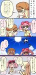 2girls 4koma :d ^_^ bag bang_dream! bd_ayknn blonde_hair bow brown_hat closed_eyes closed_eyes comic disguise eyewear_on_head hair_bow half_updo hand_on_own_chin hat highres index_finger_raised jitome lecturing long_hair maruyama_aya multiple_girls notice_lines open_mouth pink_hair red_bow shirasagi_chisato shirt short_sleeves shoulder_bag sitting smile sun sunburn sunglasses sweatdrop t-shirt tan tanline teardrop translation_request twintails v-shaped_eyebrows yellow_shirt