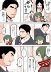 ... 1boy 2girls absurdres anger_vein black_hair blush breast_press breast_rest breasts breasts_on_head closed_eyes coat comic commentary_request facial_hair fang green_eyes green_hair highres igarashi_futaba_(shiromanta) large_breasts medium_hair mole mole_under_eye multiple_girls necktie office_lady overcoat ponytail sakurai_(shiromanta) salaryman scarf senpai_ga_uzai_kouhai_no_hanashi sharp_teeth shiromanta short_hair sidelocks smug spoken_ellipsis stubble takeda_harumi_(shiromanta) tears teeth