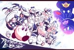 :< adeleine animal_ears bandanna beak bird cloak coo_(kirby) dark_meta_knight daroach dirty everyone fang fangs flamberge_(kirby) flying francisca_(kirby) galaxia_(sword) glowing glowing_eyes gooey hammer hat holding holding_weapon hood kine_(kirby) king_dedede kirby kirby:_star_allies kirby_(series) long_tongue magolor marx mask mecha meta_knight monochrome mouse_ears nintendo open_mouth rariatto_(ganguri) ribbon_(kirby) rick_(kirby) scar scarf serious shaded_face shoulder_armor smile spot_color susie_(kirby) sword taranza tongue top_hat visor waddle_dee weapon wings zan_partizanne